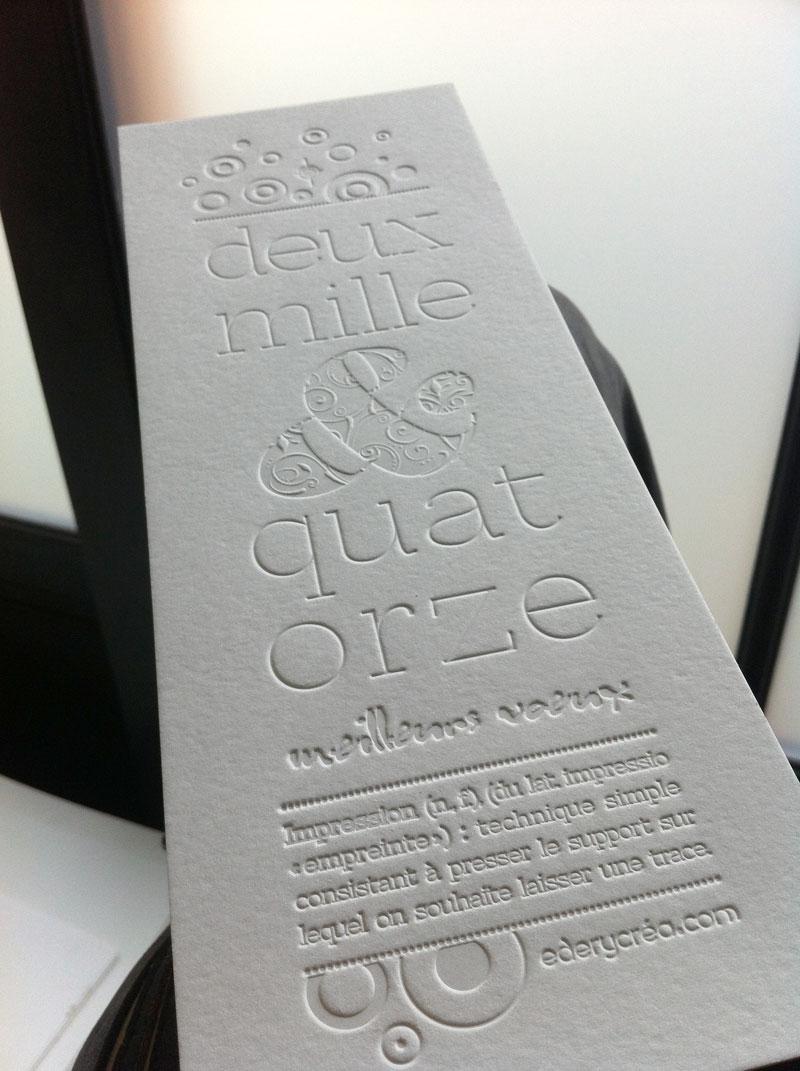 Super Carte de vœux - Design graphique & Bureau de fabrication NK22