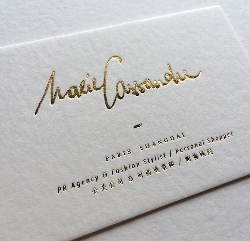 Ralisations Carte De Visite Marie Cassandre 1 2